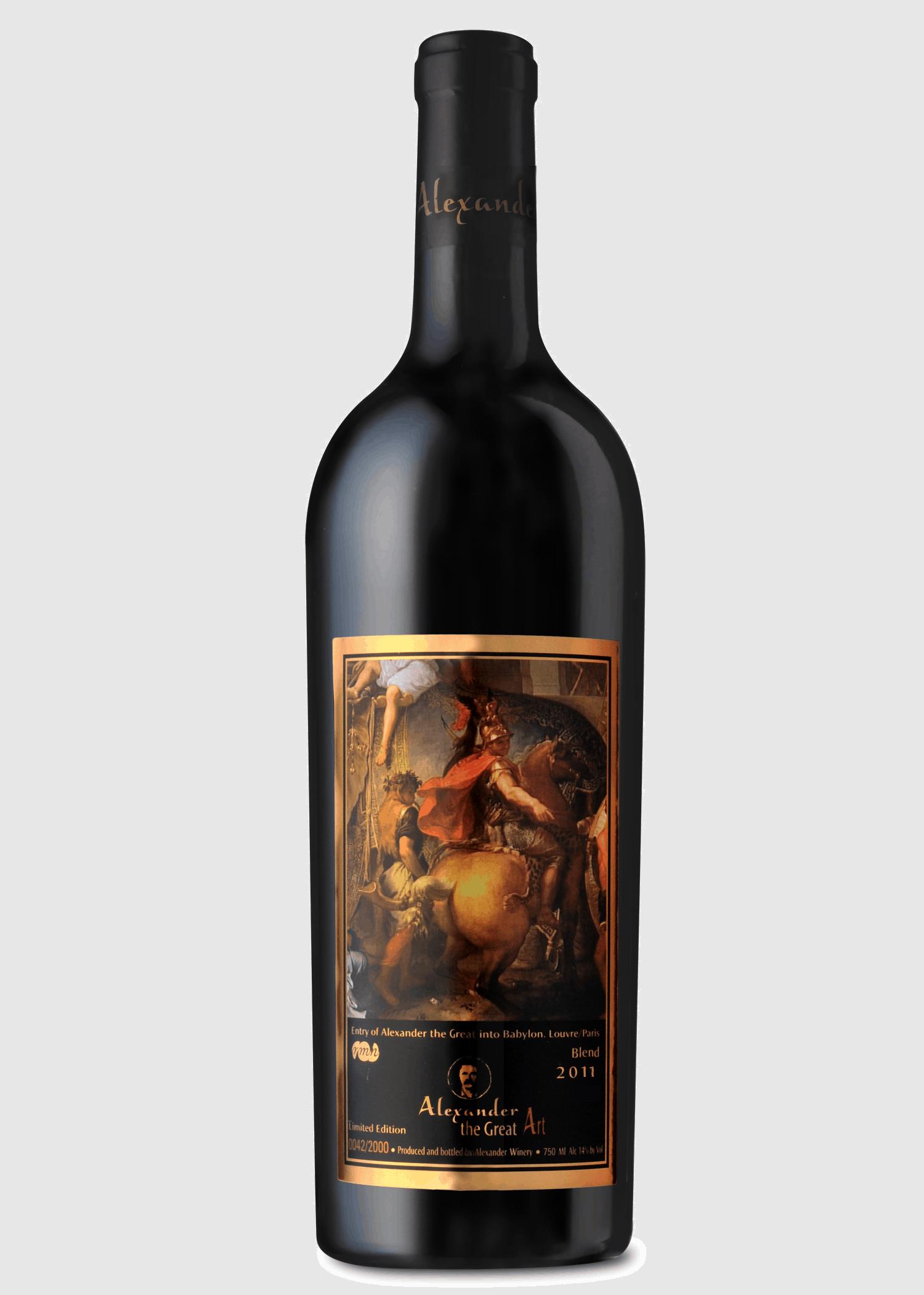 bottle_img_1